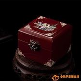 螺鈿漆器首飾盒小耳環飾品首飾盒木質復古生日情人節結婚禮物超級品牌【桃子居家】