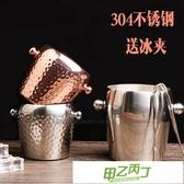 保冰桶 304不銹鋼冰粒桶鍍金冰桶紅酒桶酒具冰塊桶小香檳桶KTV酒吧用品 【快速出貨】