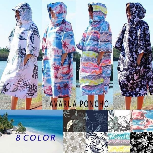 【南紡購物中心】TAVARUA 日本衝浪 速乾 毛巾衣 浴巾衣 沙灘巾 衝浪  多色