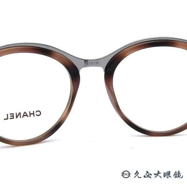 CHANEL 香奈兒 眼鏡 3349Q (棕-鐵灰) 經典元素 環鏈 近視眼鏡 久必大眼鏡