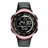 芬蘭 SUUNTO 天行者電腦腕錶『粉紅』SS019503000