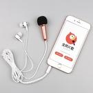 手機小話筒迷你麥克風電容麥蘋果K歌耳機唱歌神器