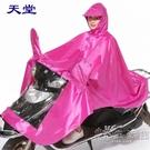 雨衣電動車雨披摩托車雨衣成人自行車騎行加大男女士單/雙人