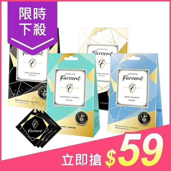 花仙子 香水衣物香氛袋(3入) 款式可選【小三美日】$79