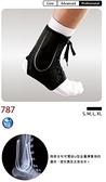 【宏海護具專家】 護具 護踝 LP 787 U型雙側彈簧護踝 (1個裝) 【運動防護 運動護具】