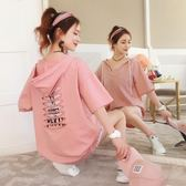 寬鬆連帽中長款短袖T恤女韓版2018夏裝新款學生半袖粉色上衣體恤 熊貓本