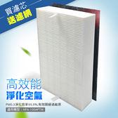 【GreenR3濾芯】適用Honeywell 空氣清淨機 HPA-100APTW / HPA100 系列 / Console HRF-R1 HEPA 濾心 加贈活性炭濾網