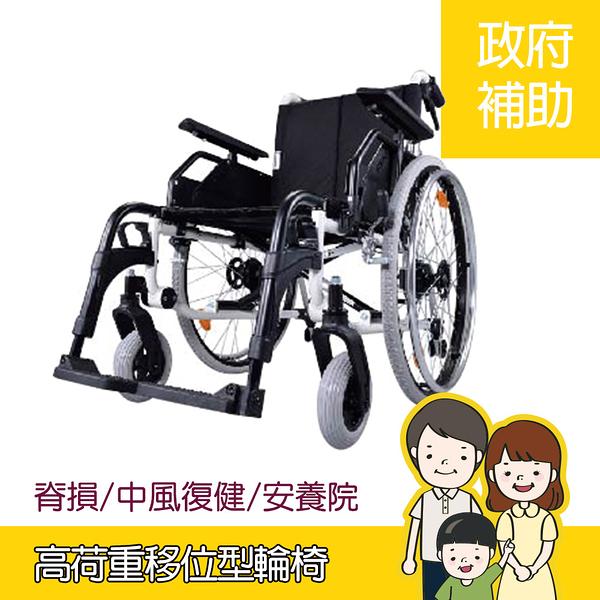 【光星】高荷重輪椅 CANEO E(鼓剎版) - 中風復健 / 脊損 / 高承重