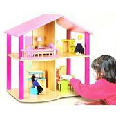 【荷蘭VIGA】木製夢想娃娃小屋(IDO5008)
