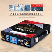 鋰電池 12V伏鋰電池大容行動電源電瓶逆變器氙氣燈大容量聚合物YTL