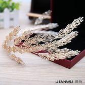 禾服王冠結婚婚紗禮服配飾品
