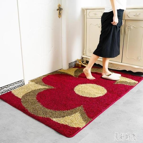 進門地毯客廳入戶門地墊門墊臥室腳墊家用墊子門口房間床邊毯定制zh9634『美好時光』
