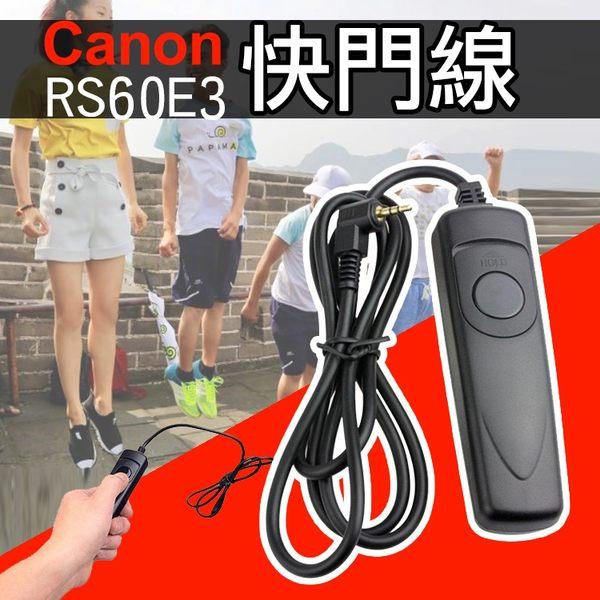 攝彩@CANON RS-60E3電子快門線600D 650D 550D 500D 1000D 1100D 70D-21105