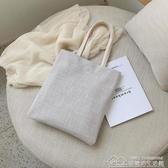 包包夏帆布手提購物袋清新夏天托特包少女側背包 【快速出貨】