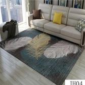 地毯  北歐簡約風格地毯客廳茶幾臥室床邊墊現代幾何長方形家用地毯定制