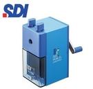 SDI 經典型 0163P 大 削鉛筆機 /台 (顏色隨機出貨)