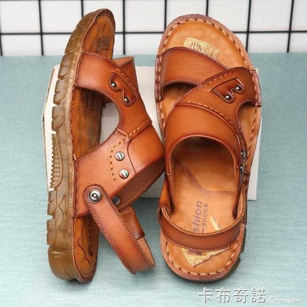 夏季皮涼鞋男士牛筋軟底沙灘鞋潮外穿防水滑牛皮拖鞋兩用涼鞋 卡布奇诺