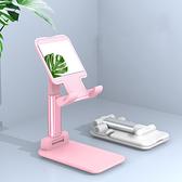 手機架 懶人支架 可折疊 充電支架 追劇 平板架 可調節 桌面手機支架(摺疊式)【R037】慢思行