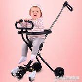 溜娃神器帶娃五輪遛娃神器i嬰兒手推車兒童三輪車2-3-5歲輕便摺疊WD 時尚芭莎