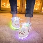 鬼步鞋女七彩發光鞋女韓版充電led燈鞋學生