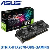 【免運費】限量 ASUS 華碩 STRIX-RTX2070-O8G-GAMING 顯示卡 RTX 2070 超頻版
