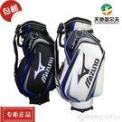 美津濃高爾夫球包 男 輕便高爾夫裝備包JPX球袋職業黑白PU球桿包   圖拉斯3C百貨