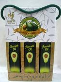紐西蘭100%純淨特級初榨冷壓酪梨油禮盒組(原味、大蒜、萊姆)250ml/罐~任選3罐~特惠中~(請註明口味)