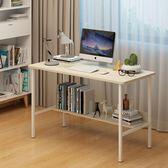 華西村電腦桌 台式家用簡約臥室桌子簡易單人寫字台子書桌辦公桌  IGO
