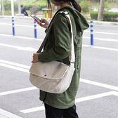 斜背包 素色 翻蓋 搭釦 小方包 帆布包 環保購物袋-單肩/斜背包【AL168】 ENTER  09/20