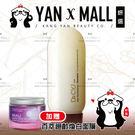 贈-煥白面膜【妍選】DR CYJ 髮胜肽系列-賦活洗髮精 Hair Revitalizing Shampoo 150ml (男女適用)