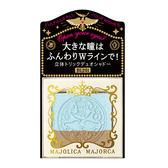 MJ戀愛魔鏡 悄悄大眼眼影盒BL201【康是美】