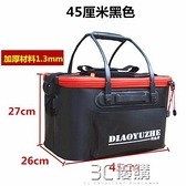 釣魚桶 魚箱裝魚桶釣箱活魚箱摺疊水桶加厚漁具用品 3C優購HM