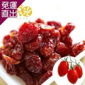 好食光 聖女小蕃茄鮮果乾 150gX6包【免運直出】