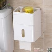 紙巾架雙慶衛生間吸盤紙巾架廁所免打孔捲紙架衛生間紙巾盒抽紙盒捲紙筒 交換禮物