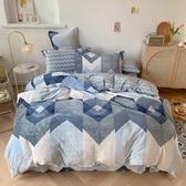 極柔牛奶絨保暖床包四件組-雙人-幾何藍【BUNNY LIFE 邦妮生活館】