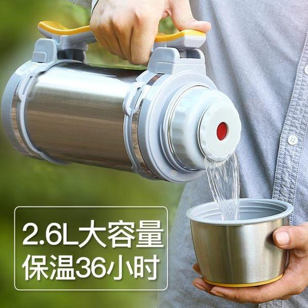 戶外保溫瓶大容量304不銹鋼旅行保暖熱水壺家用水杯男便攜式大號 WD一米陽光