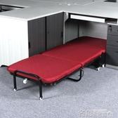 折疊床 簡易床陪護床三折辦公室床午休床折疊床午睡床單人床躺椅 名創家居館DF