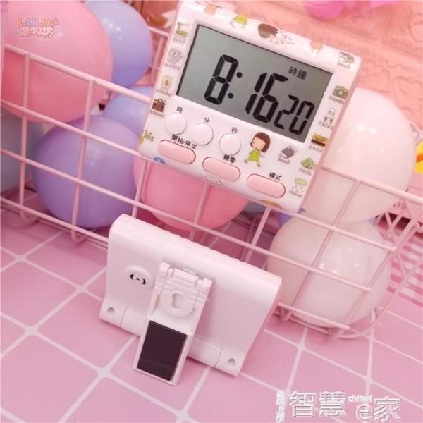 交換禮物鬧鐘粉色可愛迷你鬧鐘電子計時器電子鬧鐘表臺鐘看時間桌面道具擺件