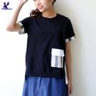 【春夏新品】American Bluedeer - 拼接羅紋上衣 二色 春夏新款