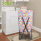 【YOLE悠樂居】鐵架摺疊雜物籃/洗衣籃-黑白線條/彩色圓點 收納籃 玩具藍 髒衣籃 質感收納
