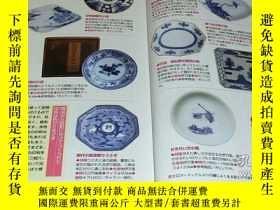 二手書博民逛書店How罕見to choose and enjoying Japanese Antique book japan p