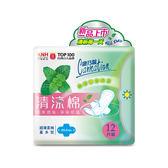 康乃馨清涼棉量多型12片裝【康是美】