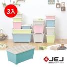 收納 收納櫃 置物箱 衣物收納 玩具收納【JEJ046-A】日本JEJ Pianta拼搭組合收納箱/64深 3入 收納專科