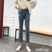 牛仔褲春季韓版復古百搭顯瘦時尚不規則褲腳兩粒扣牛仔直筒九分褲女