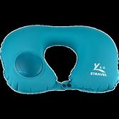 旅行便攜按壓式吹氣充氣枕頭飛機護頸頸椎脖子靠枕汽