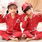 兒童睡衣 初秋新款棉長袖薄款空調服小孩中大童女孩家居服 YN426『易購3c館』