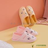 春秋月子鞋孕婦拖鞋可愛包跟薄款產后透氣產婦防滑室內平底鞋夏天品牌【小玉米】