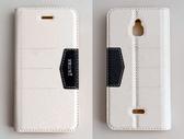 gamax完美系列 InFocus M2 3G/4G /M2+ 簡約綴色側翻手機保護皮套 隱藏磁扣可插卡可支撐 全包防摔