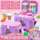 兒童廚房玩具組合套裝仿真廚具過家家寶寶3-6歲做飯女童女孩煮飯7