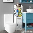 廁所浴室置物架落地三角架衛生間轉角收納架子防水馬桶夾縫收納柜 NMS樂事館新品